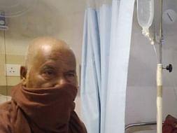 Support Akhtar Ansari fight from Bladder cancer.