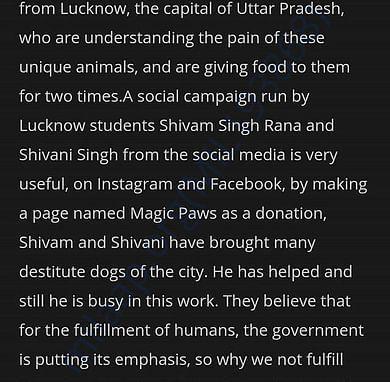 Media update of initiative