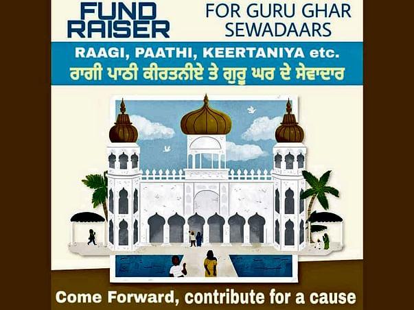 Support the Raggi, Pathi, Sewadar of Guru Ghar (Sikh Priest)