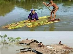 Donate To Support In (Shawarachara) Assam Flood victims