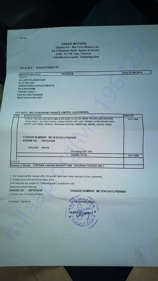 Invoice of purchase vehicle