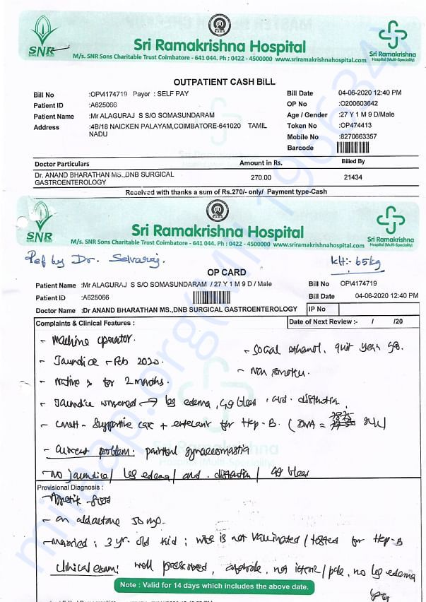 Medical report-Ramakrishana