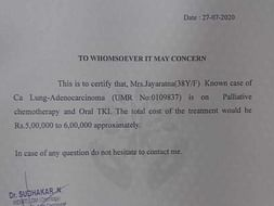 This 38 years old needs your urgent support in fighting Adenocarcinoma of lung with metastasis