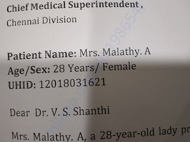 Patient ID in Rela hospital