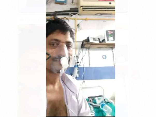 My Father Needs Your Urgent Support In Fighting Lungs Infection