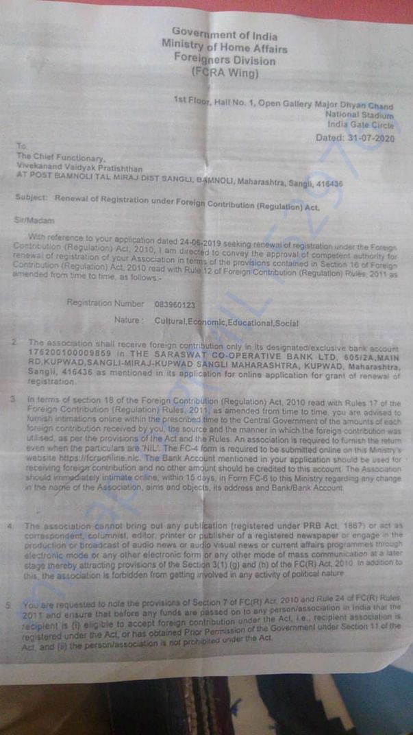 FCRA Certificate
