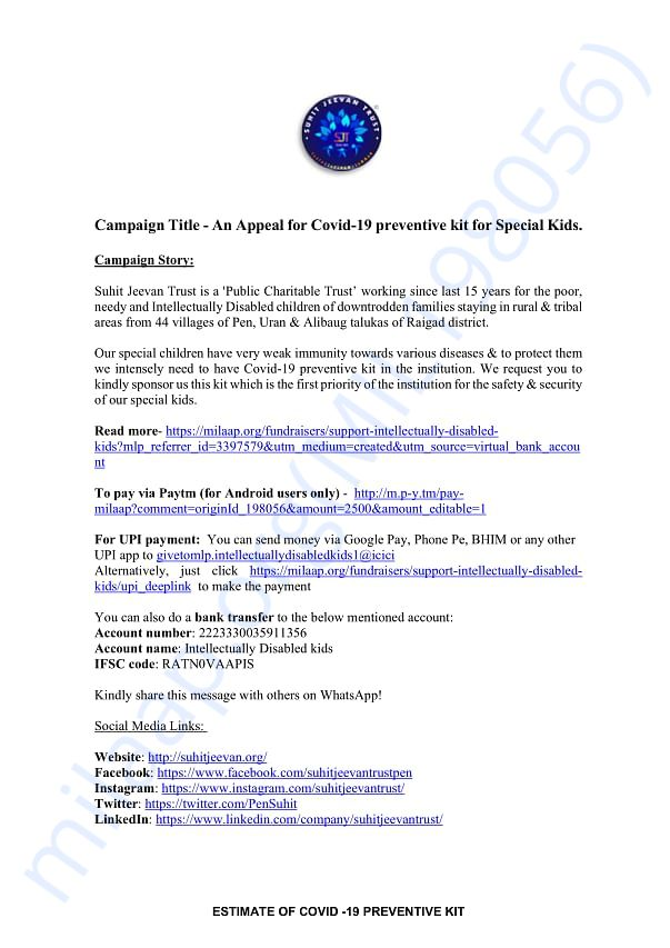 The appeal and estimate of the COVID protection kits.