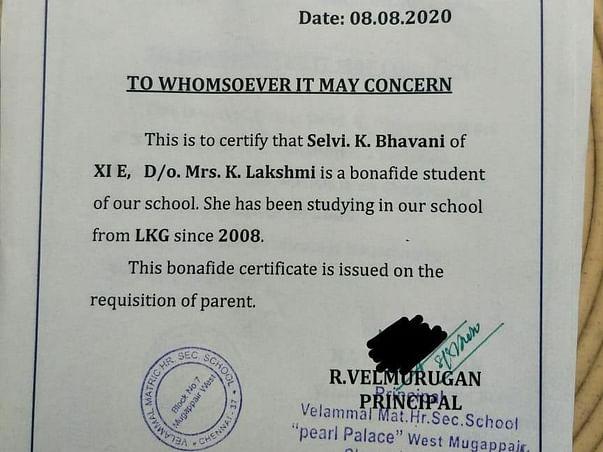 K. Bhavani & K. Bhuvaneswari's education