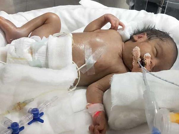 Support Manpreet Kaur's Babies