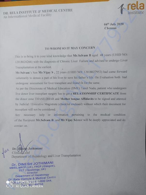 this letter frm rela hospital for want  withdrawing money form milaap