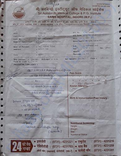 Case Summary Page No. 01