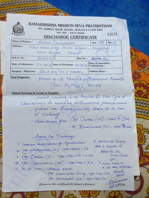 Discharge certificate of first Chemotherapy