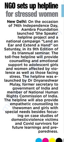 Coverage in Asian Age