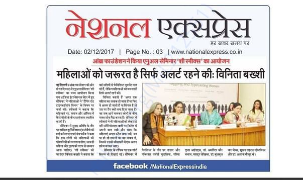 National Express coverage