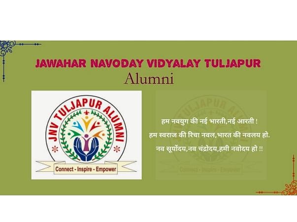 JNV Tuljapur-Help Vaishnavi's father fight Chronic Liver Disease