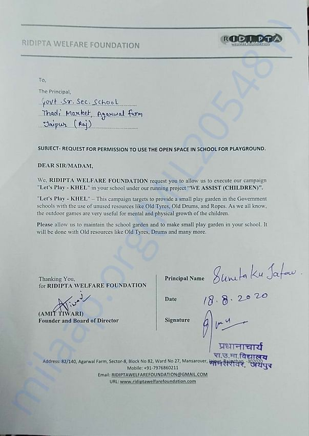 Permission letter from the first government school as go-ahead