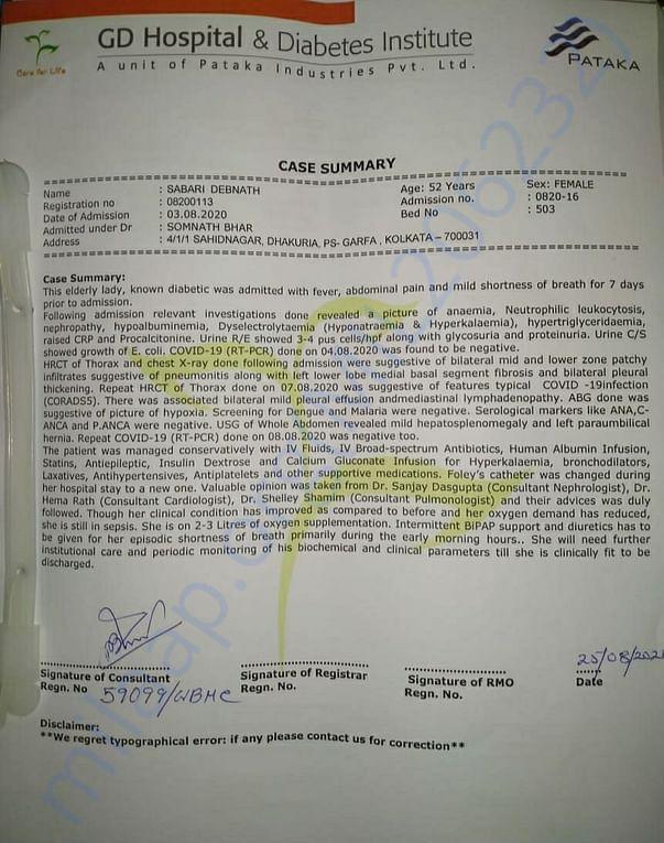 Case Summary of Sabari Debnath