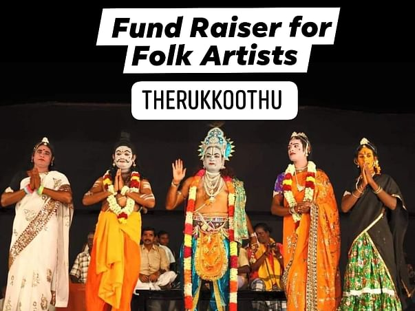 ° Fund our Folk Artists °              The Ambassadors of Tamizh Arts.