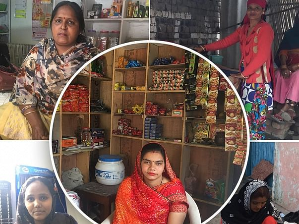 A Social Initiative To Help Needy And Economically Deprived Women.