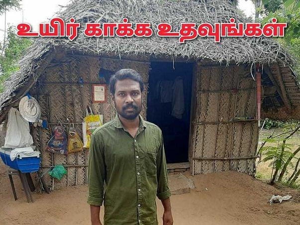 Help to live Mathiyarasan