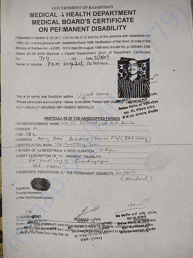 Medical report of Ujwal