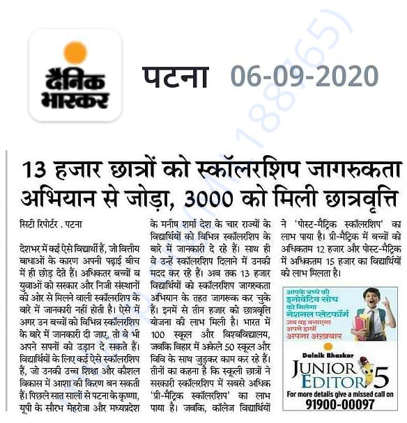 13000 Students benefited till now .....