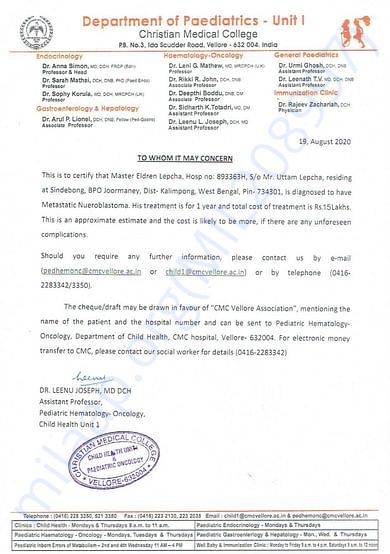 This is a document concerning his treatment cost from CMC Vellore
