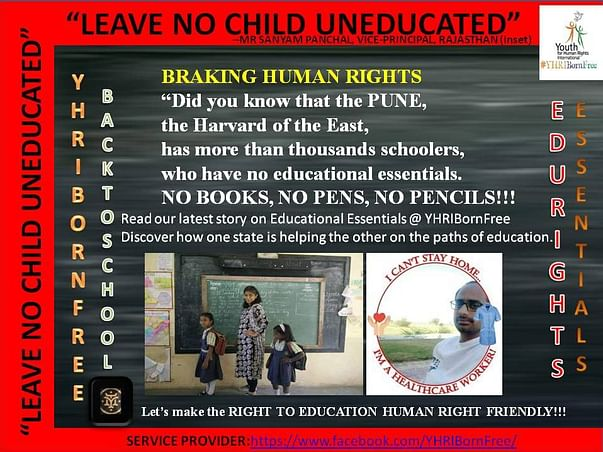 """PUNE CITY, """"LEAVE NO CHILD UNEDUCATED"""""""