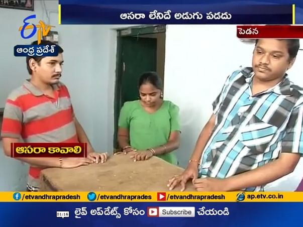 Help Srinu Nilla & his siblings suffering from severe muscle weakness