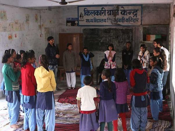 Vashishtha Narayan Singh Young Scholars Award