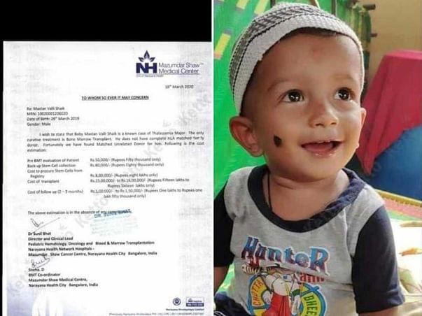 Baby Masthan Vali Shaik (Bone Marrow Replacement)