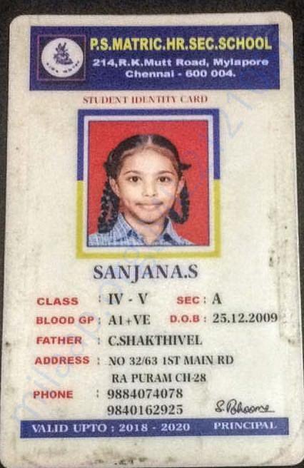 Sanjana's School ID Card
