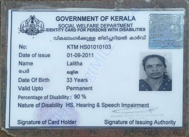 Lalitha's PWD ID Card