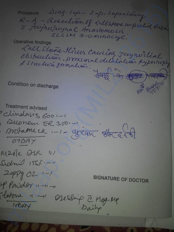 Discharge Ticket ( Page 2 )