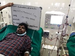 33yrs old Subbarayudu needs your help to fight Chronic Kidney Disease