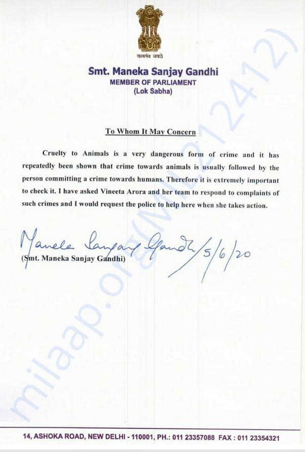 Recognition by Maneka Gandhi mam