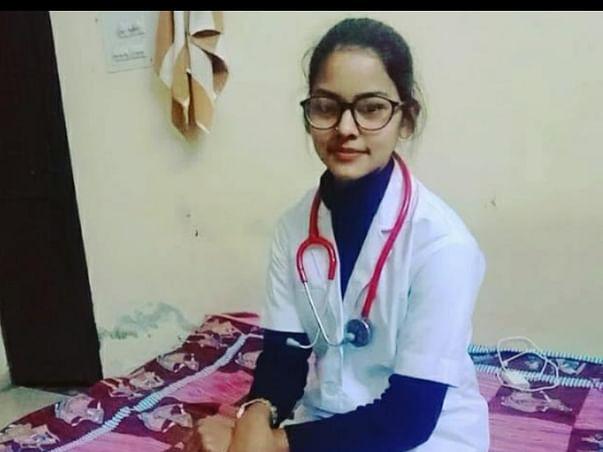 Help Rabina, a bright student