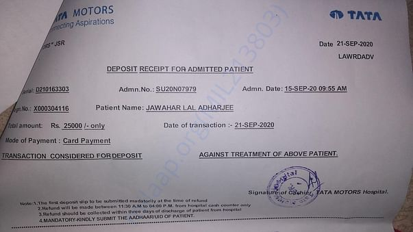 Part Payment-2 Hospital Bill Payment Receipt