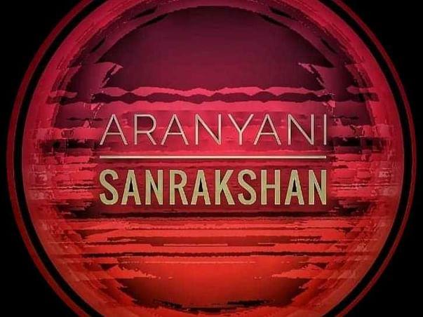 Aranyani Sanrakshan Animal Feeding and Rescue Team (NGO)