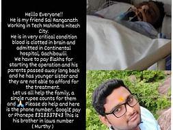 Help My Friend Manchili Sai Ranganath Fight Blood Clot In Brain