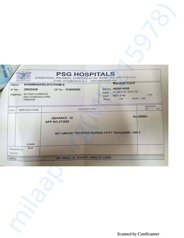 Medical  bill 2