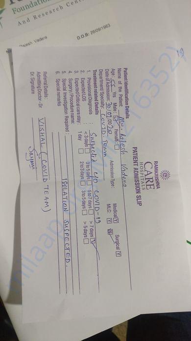 Ramkrishna care hospital addmission slip