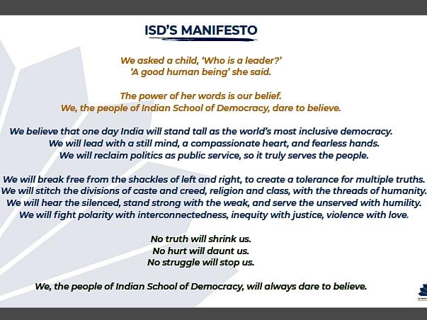 Indian School of Democracy|Crowdfunding Democracy