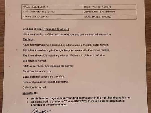 Help My Cousin Fight Guillain-Barre Syndrome