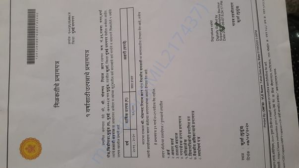 Document of treatment going on in hospital