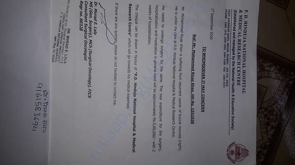 Treatment document