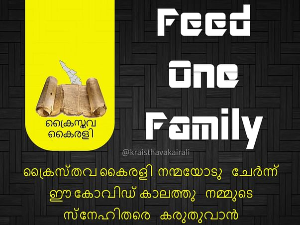 Feed One Family