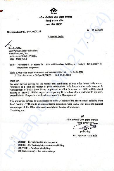 Allotment letter from Bhilai Steel Plant (SAIL)