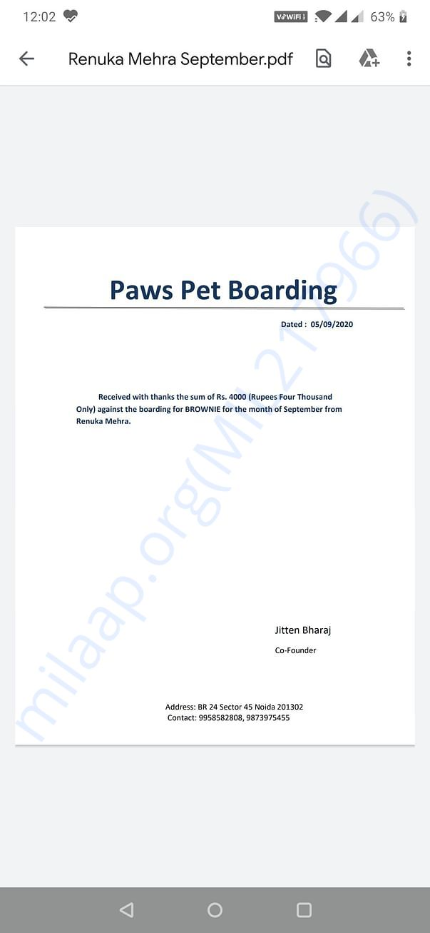 Permanent boarding amout