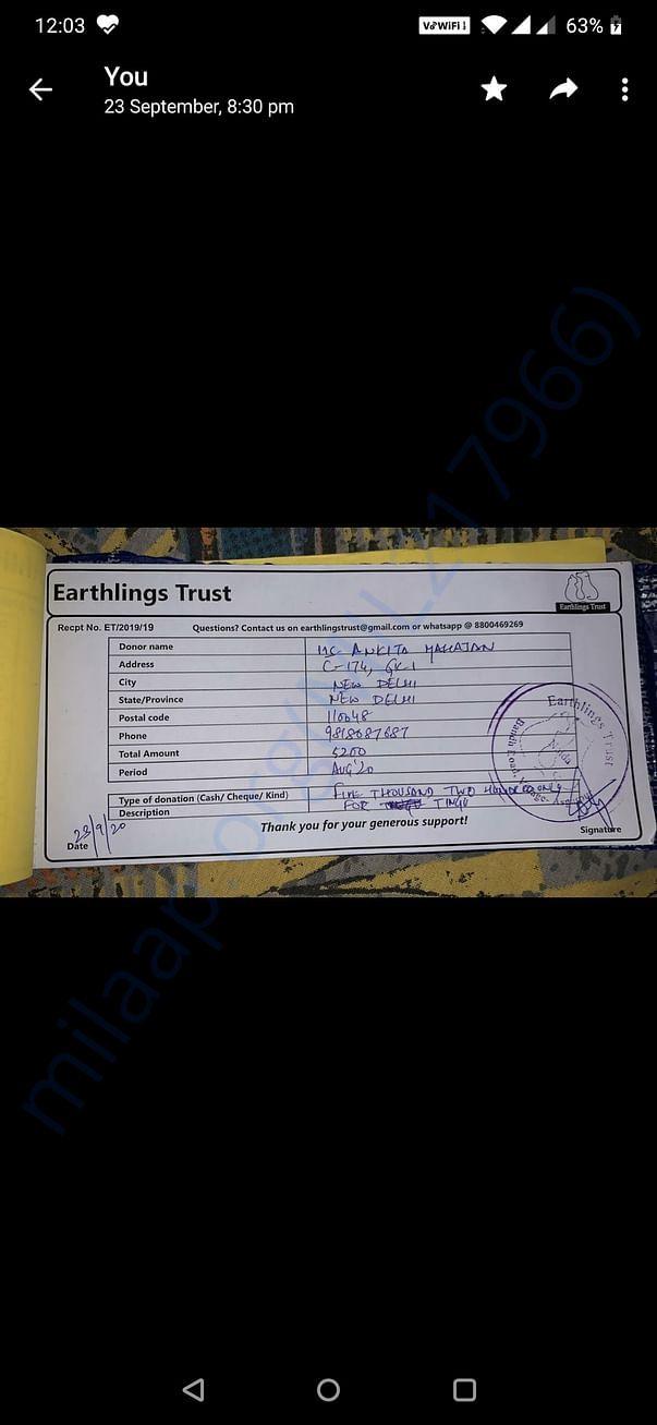 Boarding amount for abandoned lab tingu